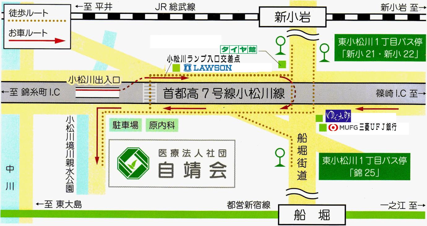 自靖会イラストマップ